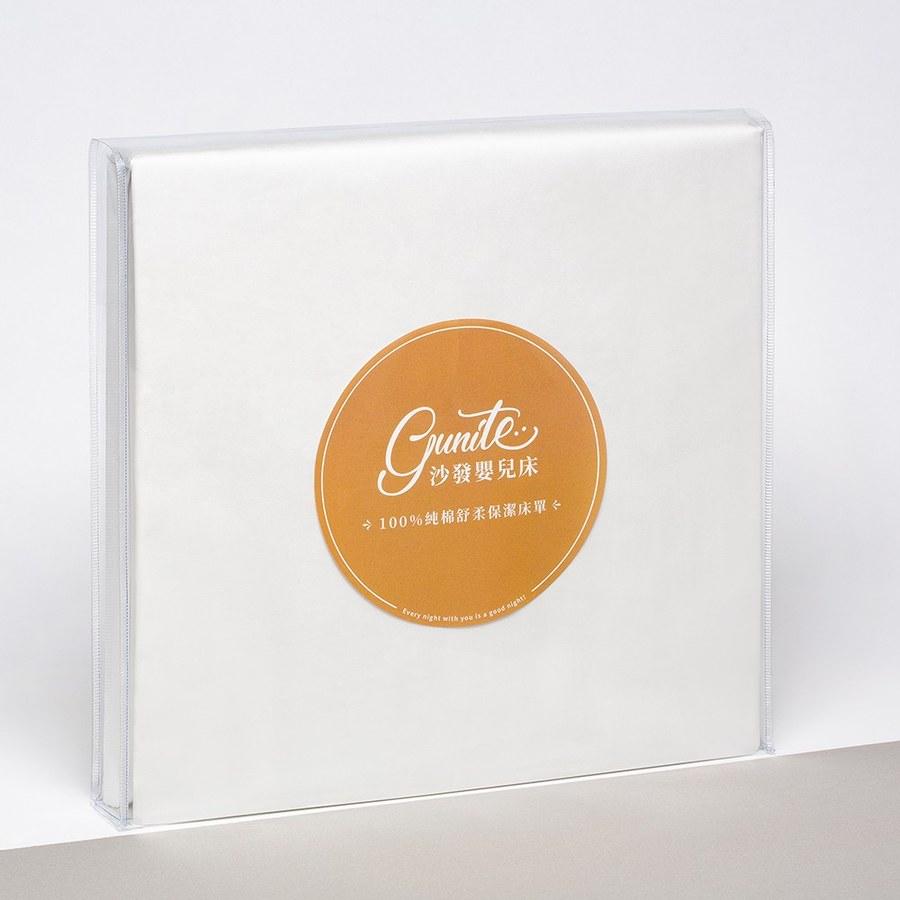 【gunite】100%純棉舒柔保潔床單