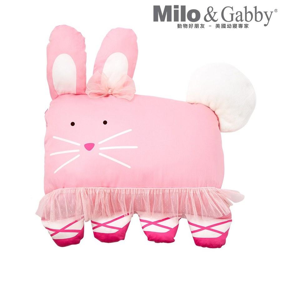 【10週年限定】Milo & Gabby 動物好朋友-超細纖維防蟎大枕心+枕套組(Lola蓬蓬裙兔兔)