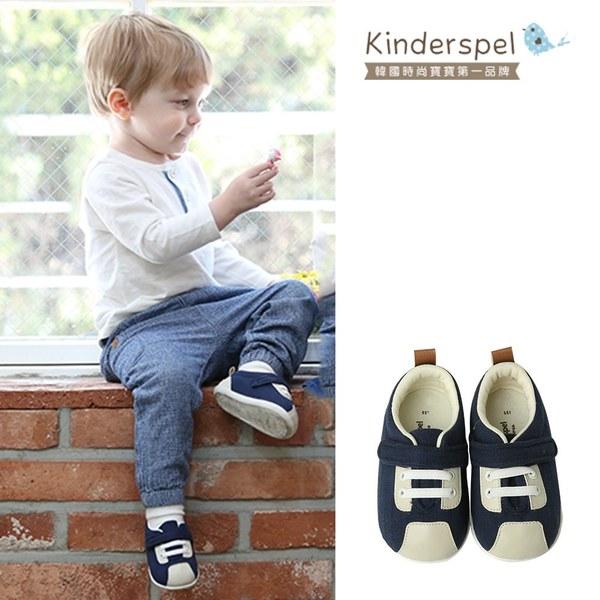 Kinderspel 輕柔細緻.郊遊趣休閒學步鞋(小選手藍)