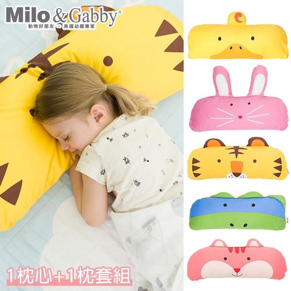 Milo & Gabby 動物好朋友-長條抱枕心枕套組(多款可選)