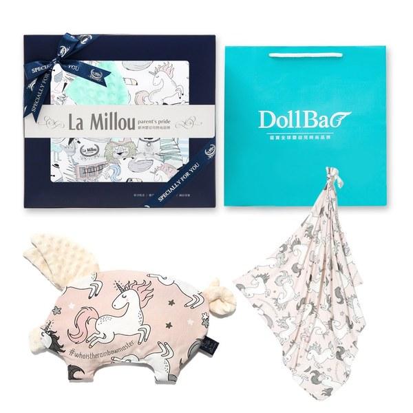 【彌月禮盒】La Millou竹纖涼感巾+豆豆小豬枕(多款可選)-附禮盒包裝+送禮提袋
