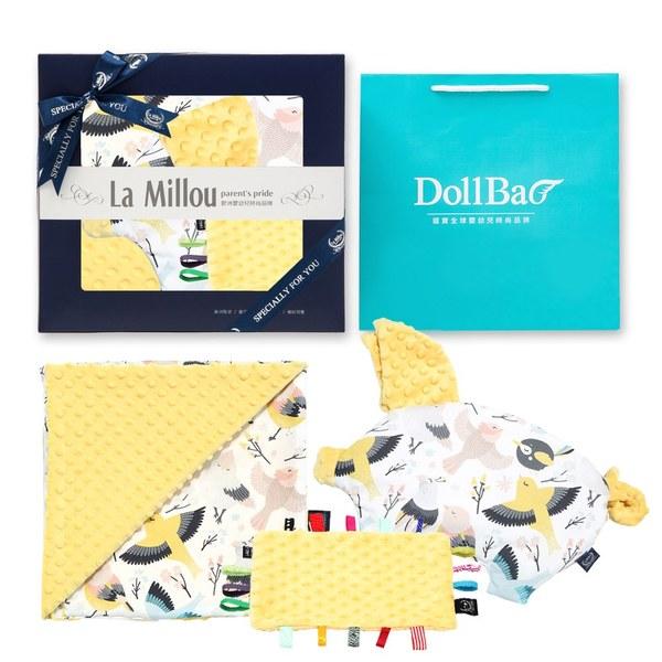 【彌月禮盒】La Millou 單面巧柔豆豆毯+豆豆小豬枕+豆豆安撫巾(多款可選)-附禮盒包裝+送禮提袋