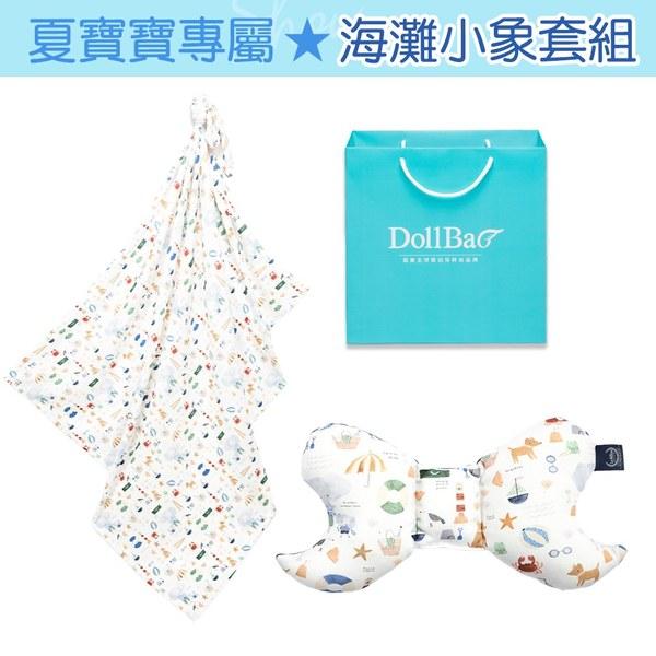 La Millou豆豆天使枕+竹纖涼感巾-贈送禮提袋
