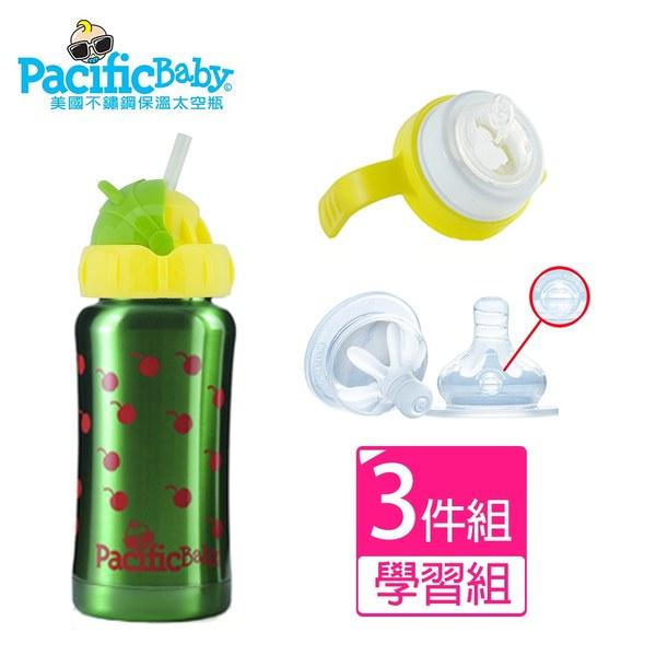 Pacific Baby 美國不鏽鋼保溫水壺變形3件組(健康綠7oz+學習配件組+綠配件)
