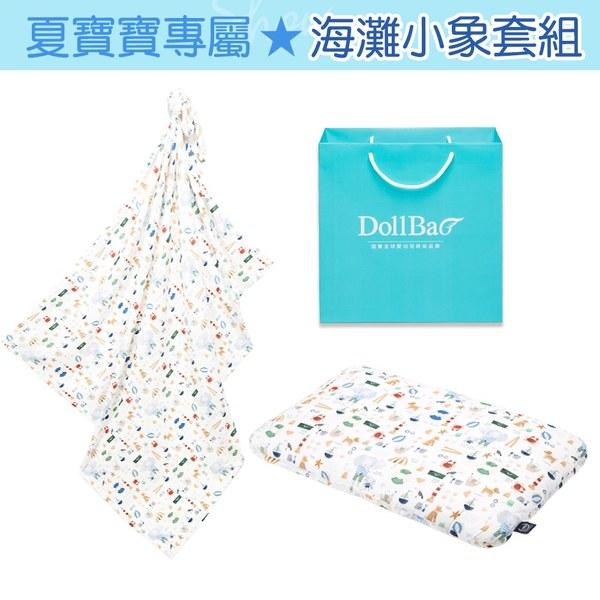 La Millou竹纖涼感巾+竹纖涼感小童枕(加大)-贈送禮提袋