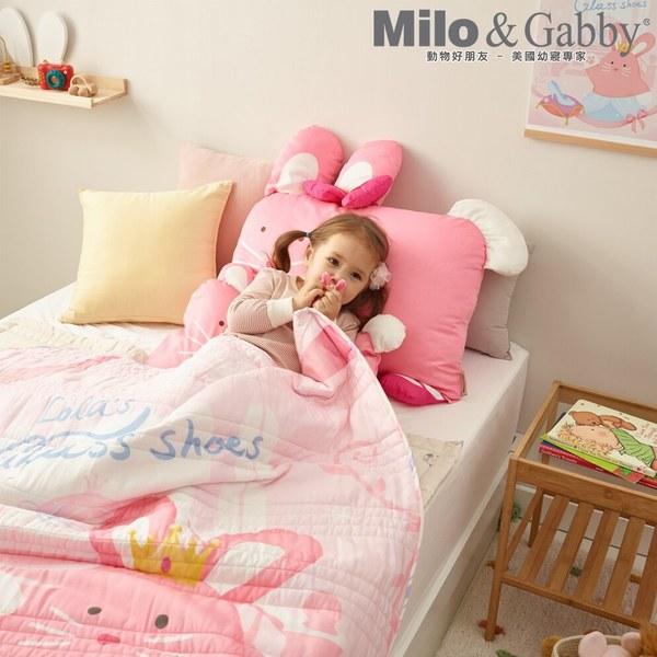 Milo & Gabby 小童加大款輕柔舒適‧莫代爾Modal蓋被(輕薄款)_110x140cm(灰姑娘Lola)