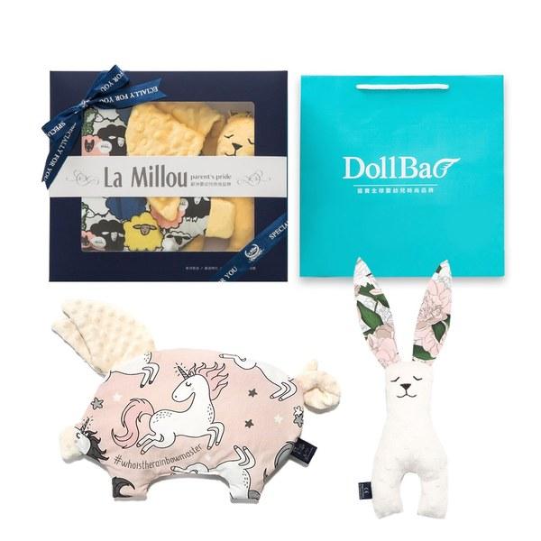 【彌月禮盒】La Millou 豆豆小豬枕+豆豆安撫兔23CM(多款可選)-附禮盒包裝+送禮提袋
