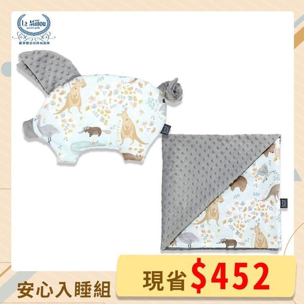 【入冬超值組】La millou 豆豆小豬枕+巧柔豆豆毯(加大)