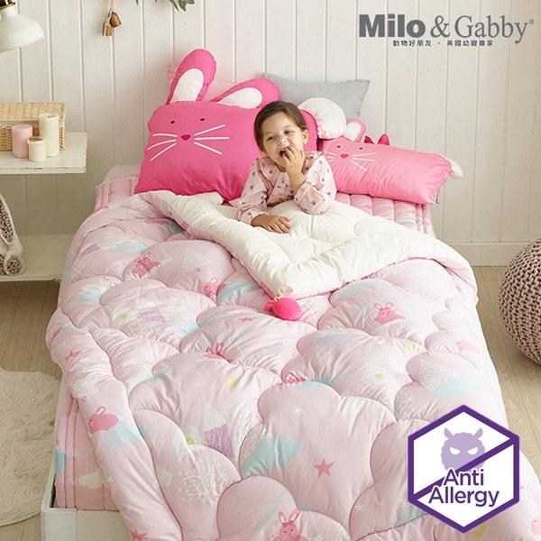 Milo & Gabby 兒童大人款輕柔舒適FresiL棉被(LOLA天鵝湖)-150x200cm