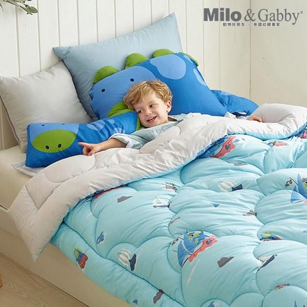 Milo & Gabby 兒童大人款輕柔舒適FresiL棉被(DYLAN海王子)-150x200cm