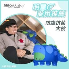 韓國Running Man、命中注定我愛你大力曝光/Milo & Gabby 動物好朋友-超細纖維防蟎大枕心+枕套組/嬰幼兒童寶寶防螨動物造型枕頭