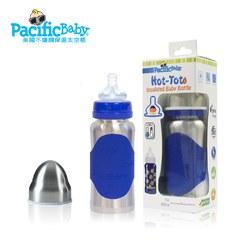 Pacific Baby 美國不鏽鋼保溫太空瓶7oz (純真藍)