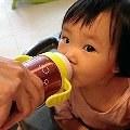 【大馬】- Pacific Baby 不鏽鋼保溫太空瓶