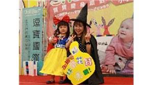 2016 逗寶 Color Show 第二屆 寶寶變身派對比賽 ▍ 逗寶國際 豆豆安撫兔 La Millou 豆豆兔小小