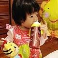 【艾莉絲媽咪.】- Pacific Baby 不鏽鋼保溫太空瓶~冬季必備