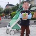 【蕃茄養樂多媽】時尚嬰兒推車推薦-荷蘭Greentom經典嬰兒推車94潮