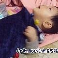 【Cindy媽】- La Millou 拉米洛安撫巾│標籤超多的顥顥愛死了!