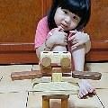 【Mina醬】- Soopsori全腦開發.原粹木積木-26P磁性積木  想像・創造力無限延伸~