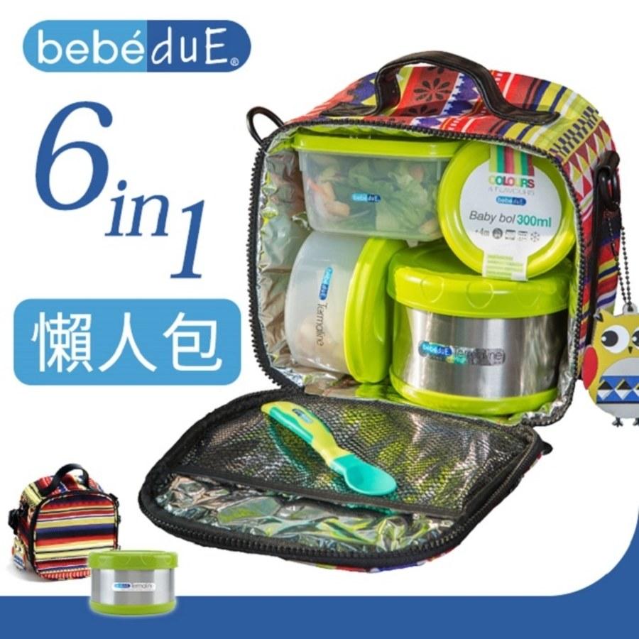 bebeduE 六合一 副食品聰明懶人包-附悶燒盒(歡樂佛朗明哥-紅)