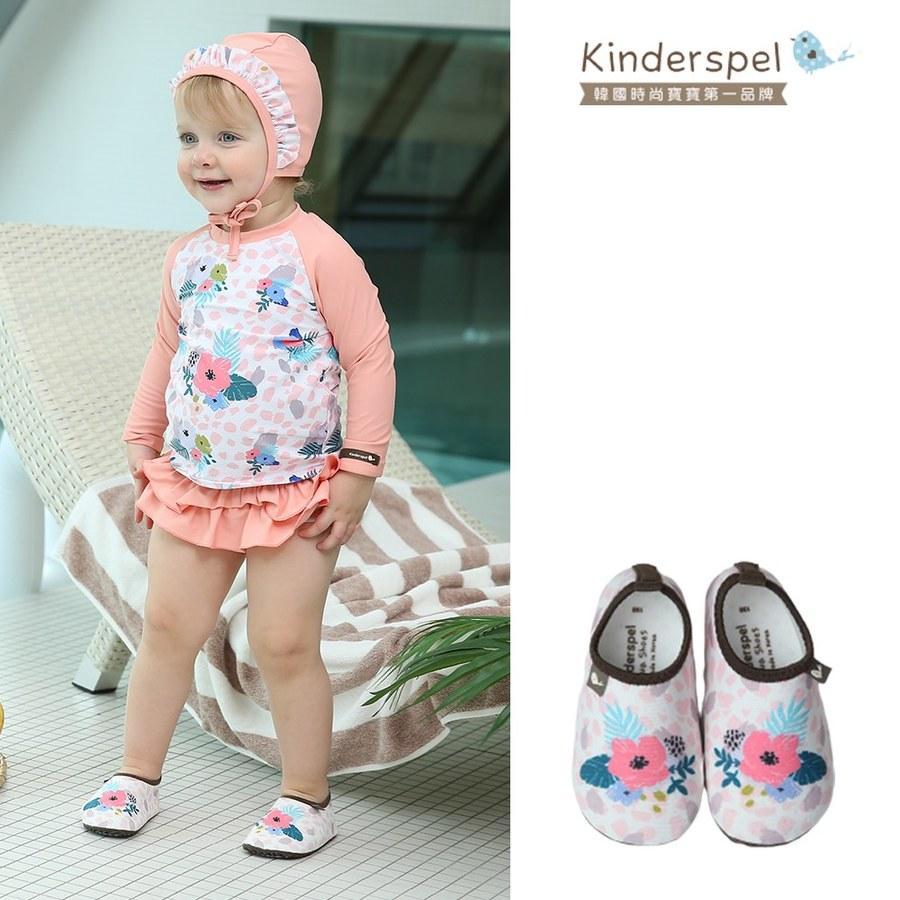 Kinderspel 玩水趣寶寶泳鞋-野花冰茶