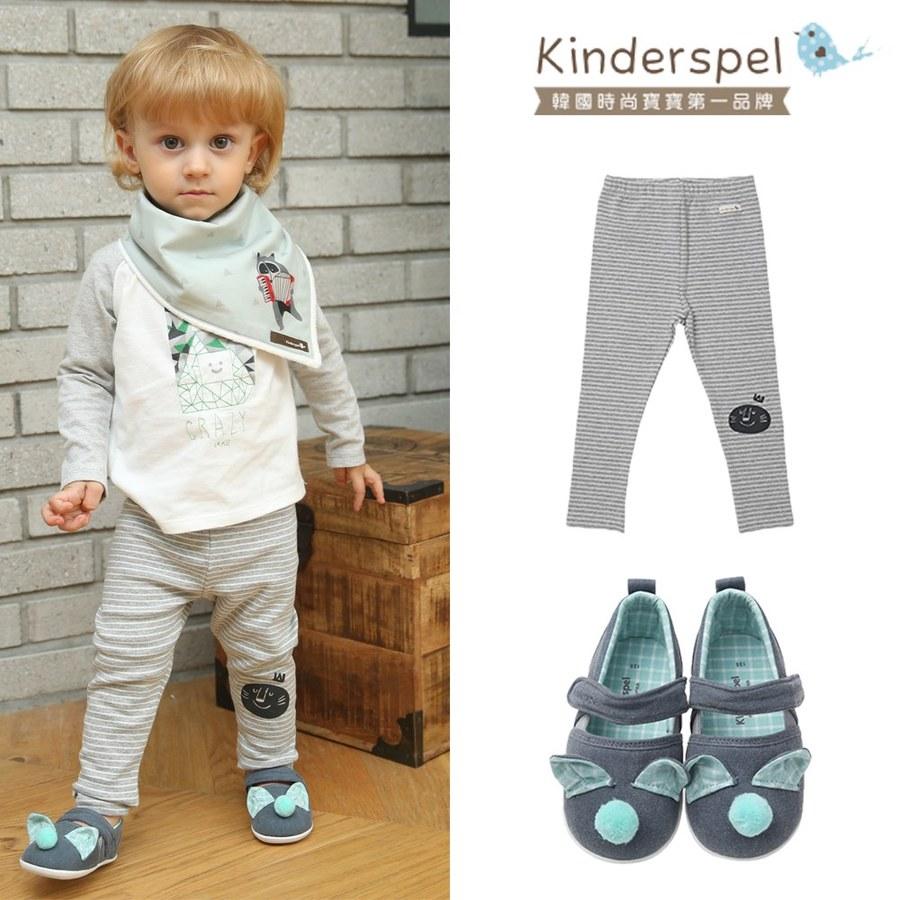 【超萌春裝穿搭指南】Kinderspel 牛仔皮感學步鞋+內搭褲(毛球藍+條紋灰)