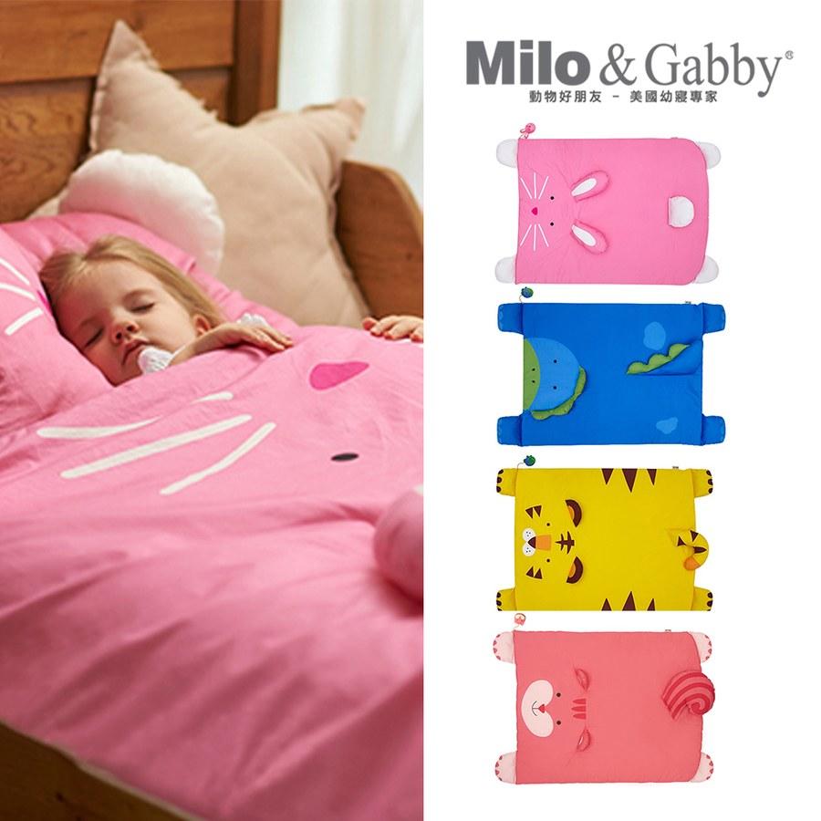 【原售價$4880】Milo&Gabby 動物好朋友-立體造型暖暖蓋被 (四色可選)