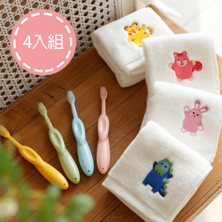 Milo & Gabby 動物好朋友-100%純棉吸濕小手巾毛巾(4入組)