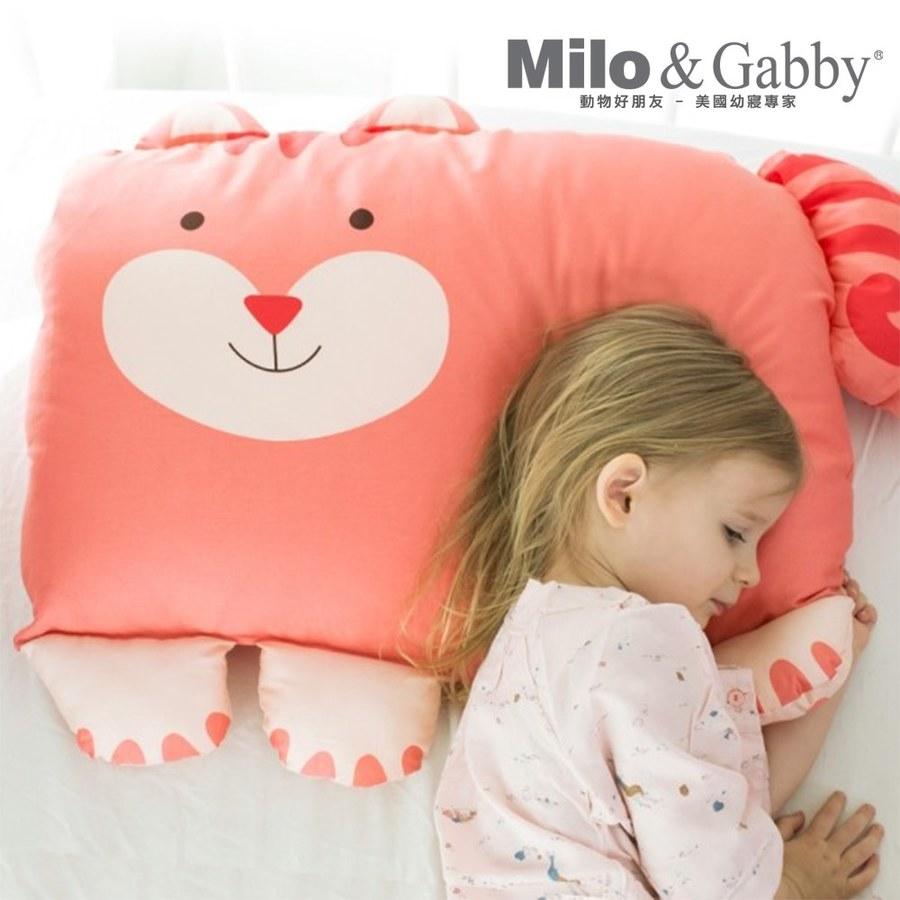 Milo & Gabby 動物好朋友-大枕頭套(LUCY松鼠)