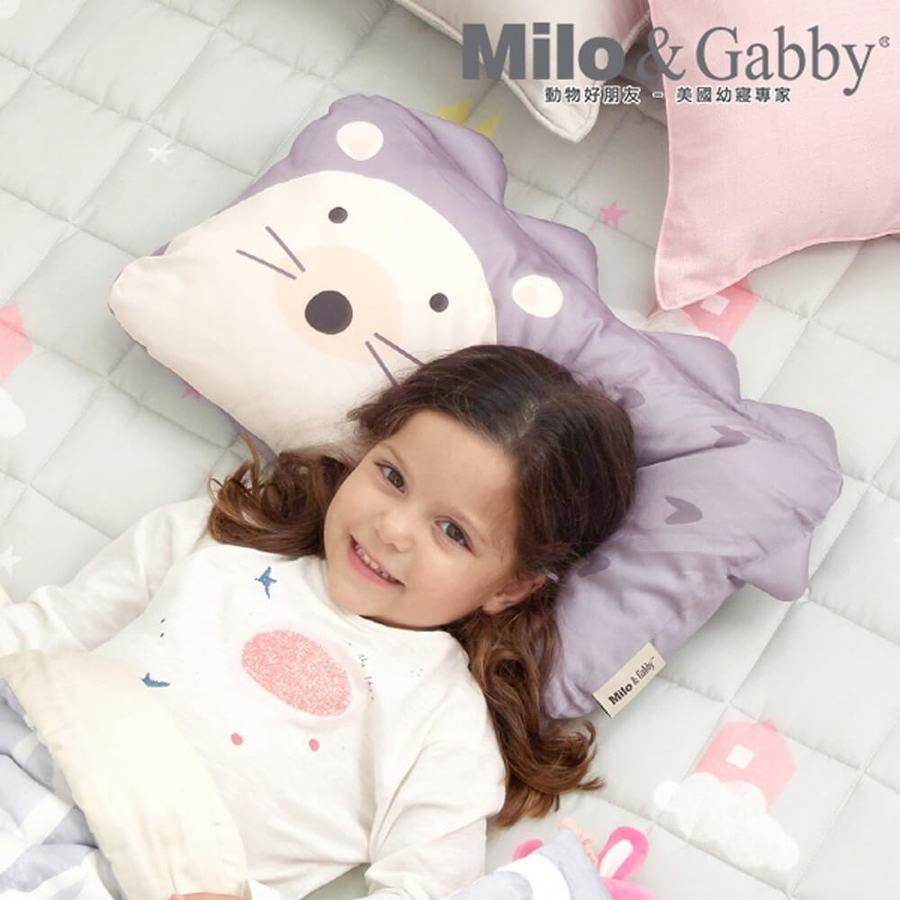 【此商品為預購品,於4/10起出貨】Milo & Gabby 動物好朋友-超細纖維防蹣抗菌mini枕心+枕套組(HEDLEY小刺蝟)