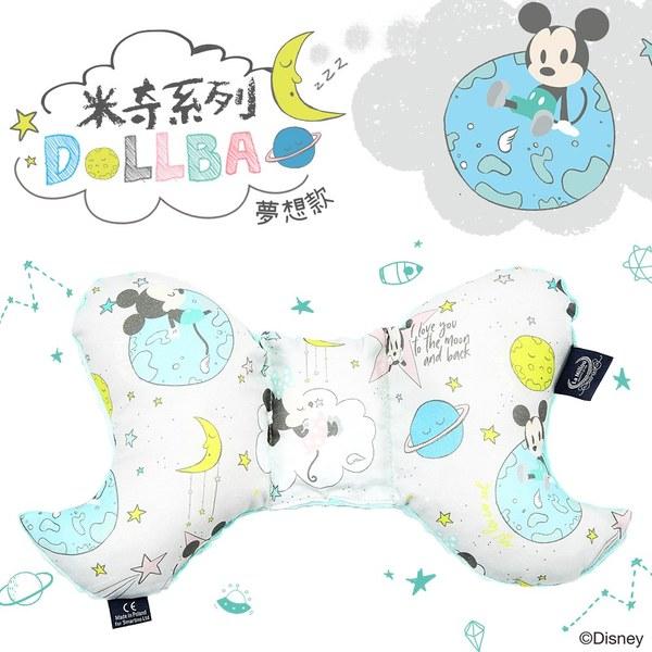 La Millou 米奇系列_DollBao夢想款_天使枕-粉嫩糖果綠
