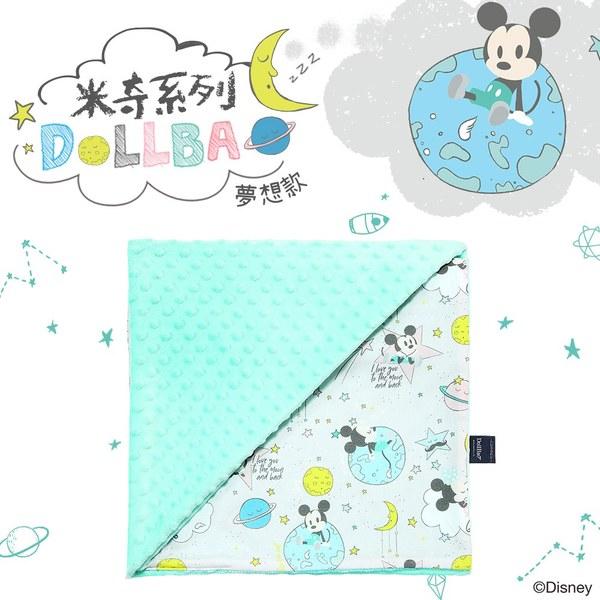 La Millou 米奇系列_DollBao夢想款_單面巧柔豆豆毯-粉嫩糖果綠