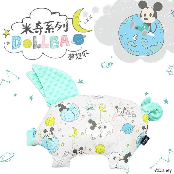 La Millou 米奇系列_DollBao夢想款_豆豆小豬枕-粉嫩糖果綠