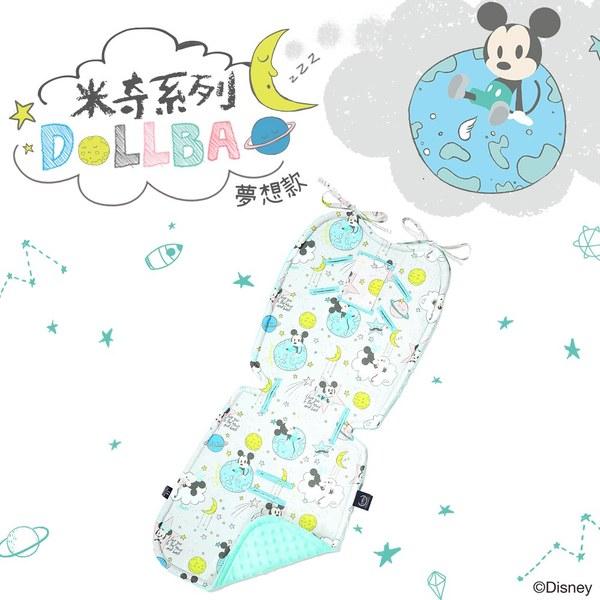 La Millou 米奇系列_DollBao夢想款_豆豆推車坐墊-粉嫩糖果綠
