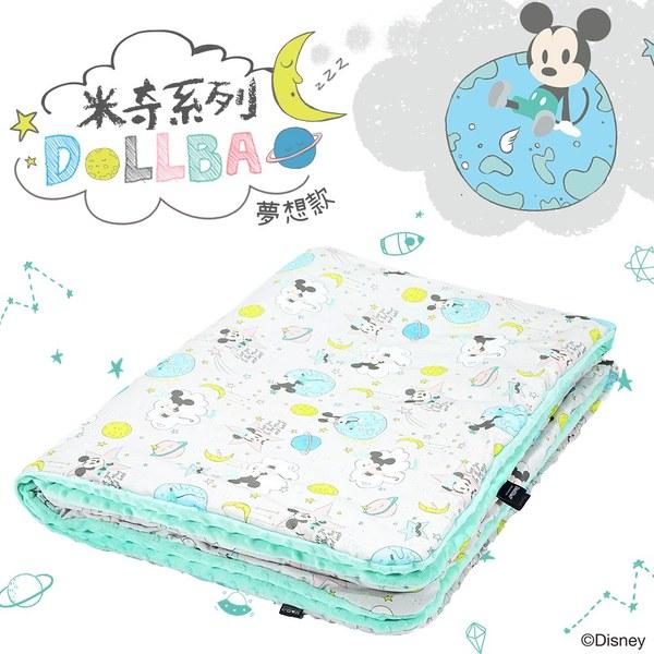 La Millou 米奇系列_DollBao夢想款_暖膚豆豆毯(加大款)-粉嫩糖果綠