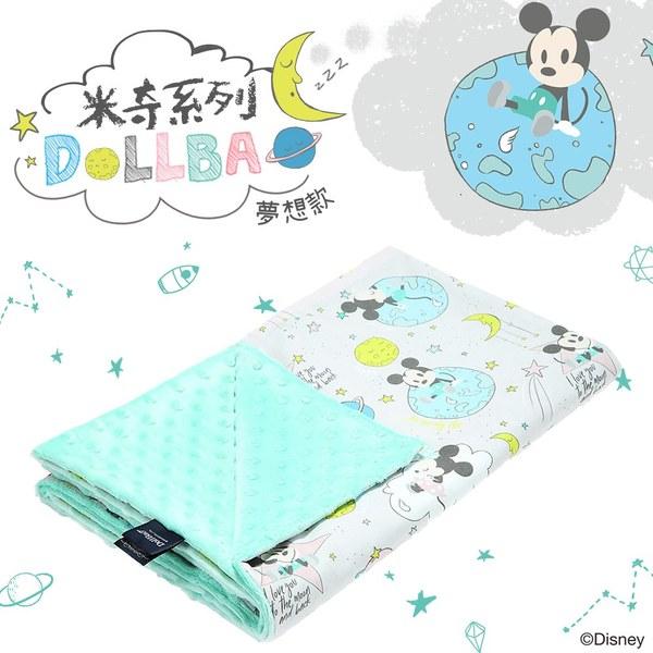 La Millou 米奇系列_DollBao夢想款_單面巧柔豆豆毯(加大款)-粉嫩糖果綠