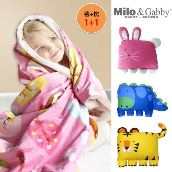 Milo & Gabby 動物好朋友-超舒適防蟎天絲四季毛毯+大枕套組(3款)