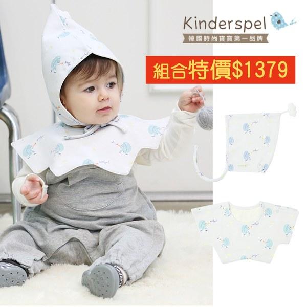 Kinderspel 雙面穿戴.正韓嬰兒棉帽+純棉斗篷圍兜2件組(慢吞吞樂隊)