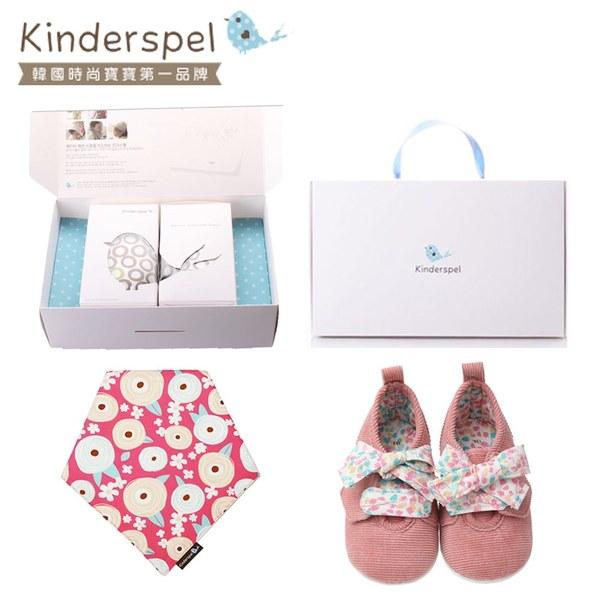 【彌月禮盒】kinderspel 有機棉圍兜領巾+Latex 牛仔皮感學步鞋