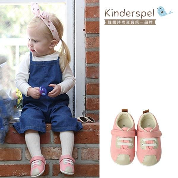 Kinderspel 輕柔細緻.郊遊趣休閒學步鞋(小選手粉)