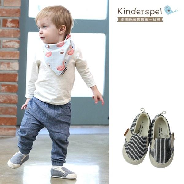 Kinderspel 輕柔細緻.郊遊趣休閒學步鞋(藍白條紋)