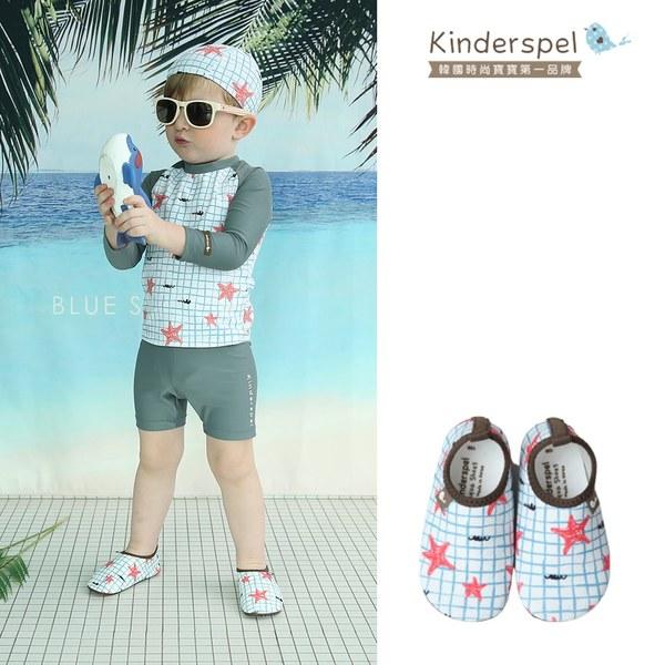 Kinderspel 玩水趣寶寶泳鞋-果凍海星