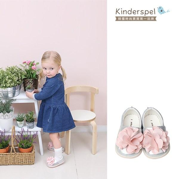 Kinderspel 郊遊趣休閒學步鞋-粉嫩蛋苞花