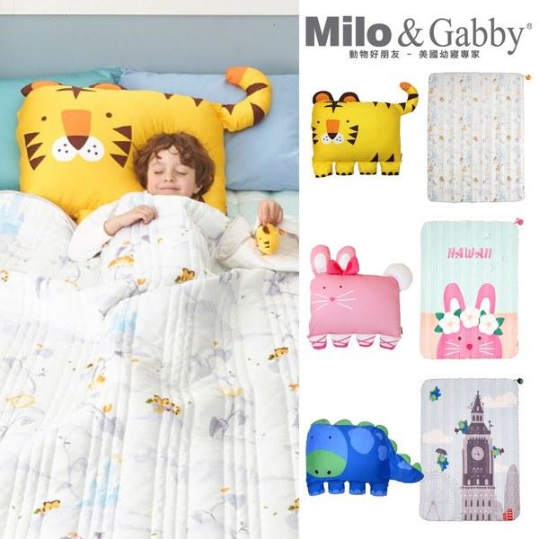 【此商品為預購品,於4/10起出貨】Milo & Gabby 動兒童大人款輕柔莫代爾薄被+大枕套組(多款)