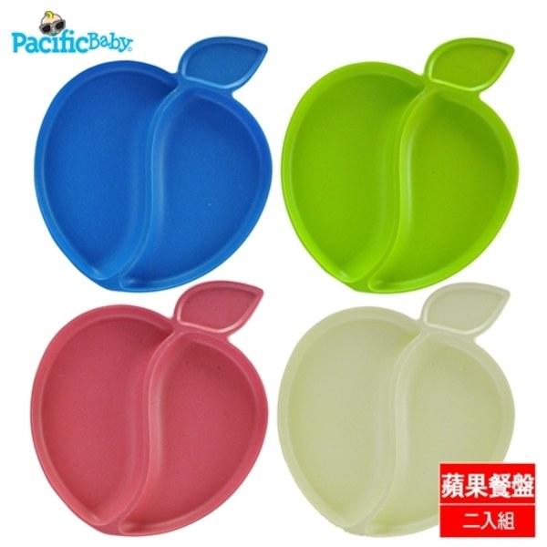 Pacific Baby 美國100%抗菌竹纖機能碗 蘋果餐盤二入組(10款)