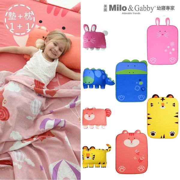 Milo & Gabby 動物好朋友-超舒柔防蟎抗菌遊戲墊+mini枕套組