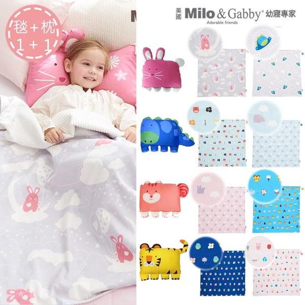 Milo & Gabby 動物好朋友-雙面寶寶棉蓋毯+大枕套組