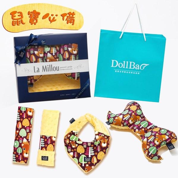 【彌月禮盒】La Millou 天使枕+安全帶保護套+豆豆圍兜領巾(森林小松鼠-清恬芒果黃)