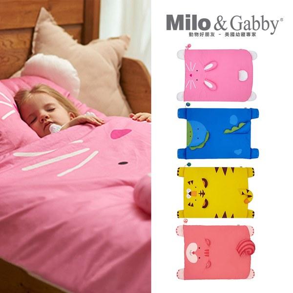 Milo&Gabby 動物好朋友-立體造型暖暖蓋被 (四色可選)