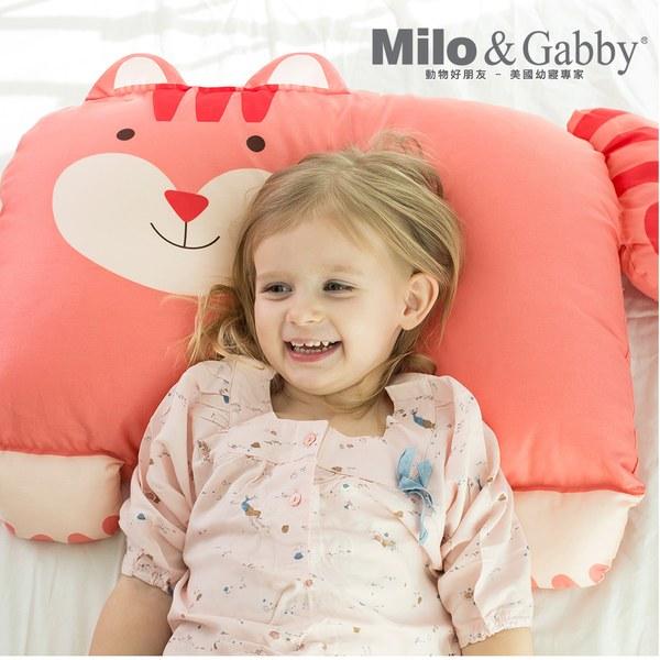Milo & Gabby 動物好朋友-超細纖維防蟎大枕心+枕套組(LUCY松鼠)