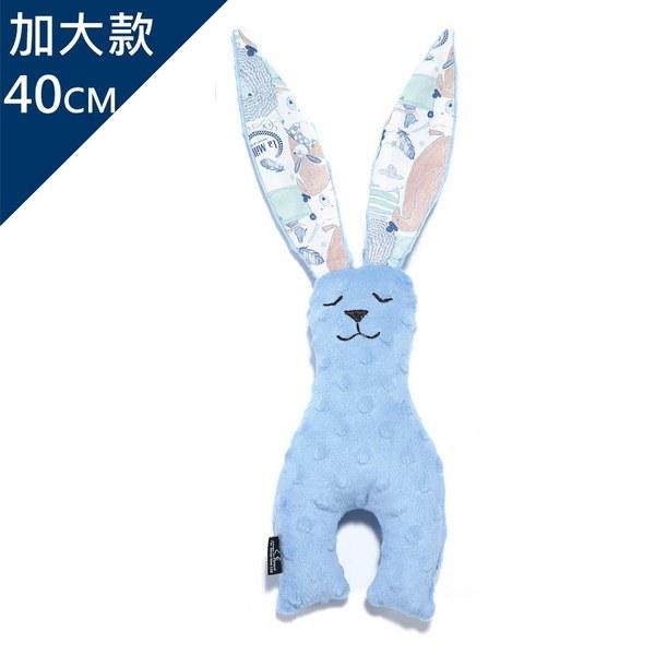 【此商品為預購,預計6/19出貨】La Millou 豆豆安撫兔加大40cm(蒙地卡羅藍)